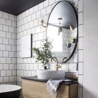 Modern Bathroom Reveal