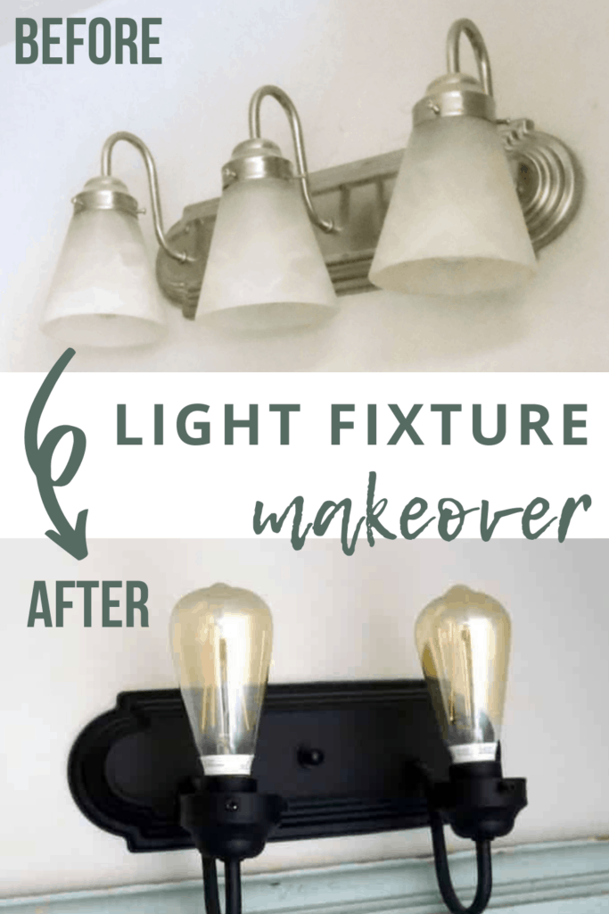 Before and after of the bathroom vanity light fixture spray paint makeover with text overlay that says light fixture makeover